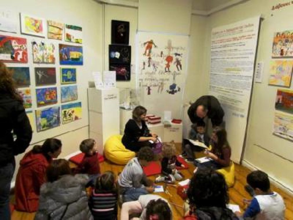 Museum of Greek children's art