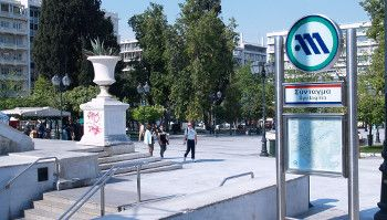 Metro from/to Airport - Syntagma